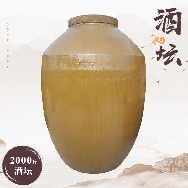 江西土陶酒坛