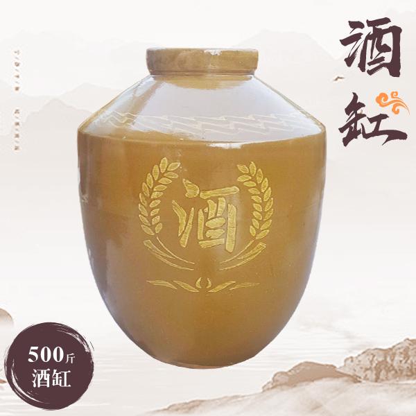 定制陶瓷酒缸