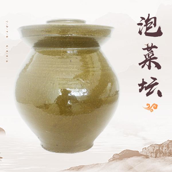 优质土陶泡菜坛