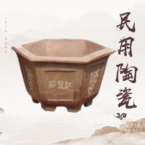六角陶瓷花盆