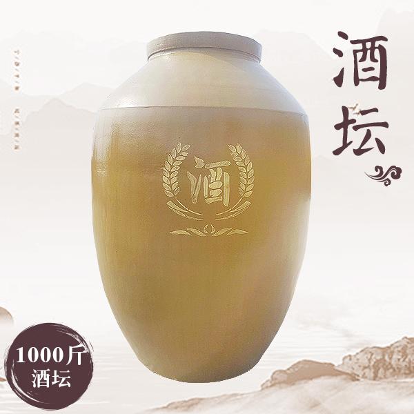 内蒙古土陶储酒坛