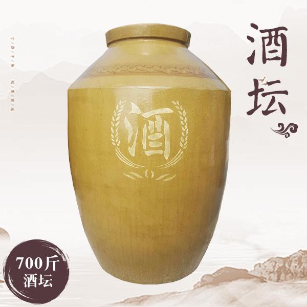 酒字土陶酒坛