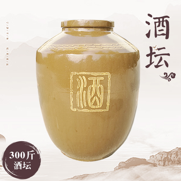 内蒙古青釉土陶酒坛