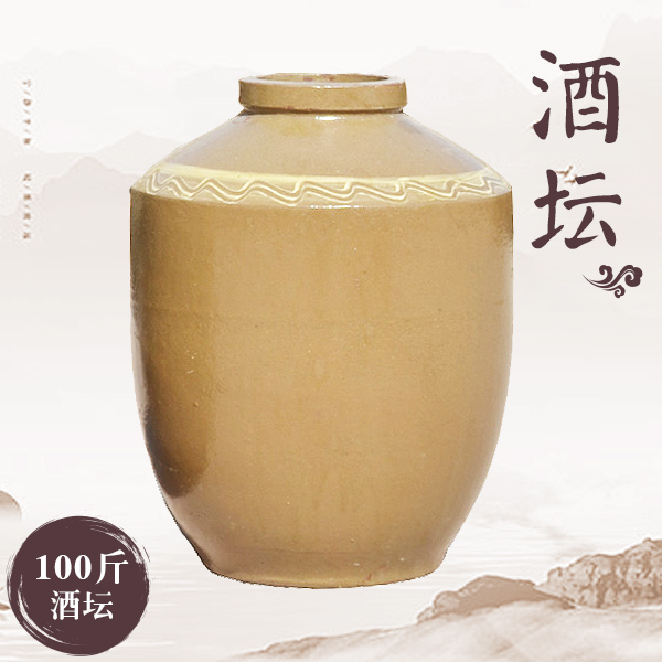 广西优质土陶酒坛