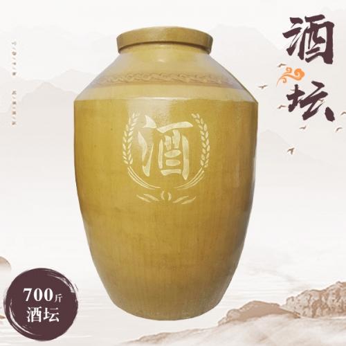 贵州酒字土陶酒坛