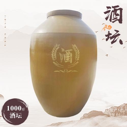 贵州土陶储酒坛