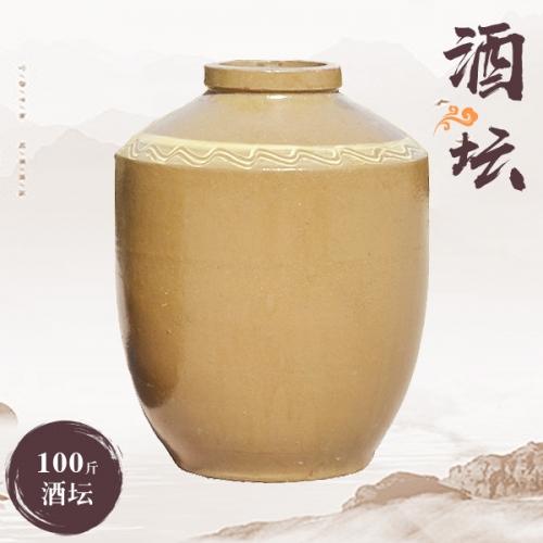 优质土陶酒坛