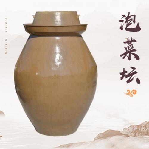四川土陶泡菜坛