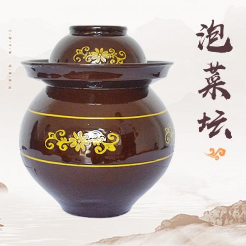 细陶泡菜坛