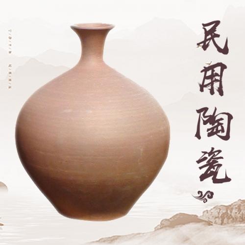 民用陶瓷制品