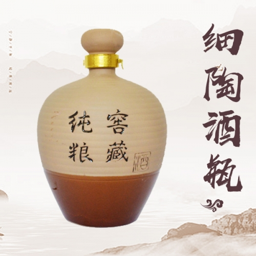 细陶纯粮窖藏酒瓶