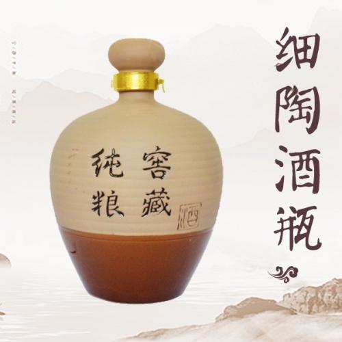 广西细陶纯粮窖藏酒瓶