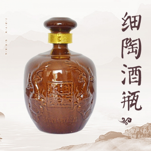 封坛原浆酒瓶