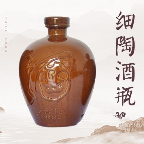 广西陶瓷原浆酒瓶