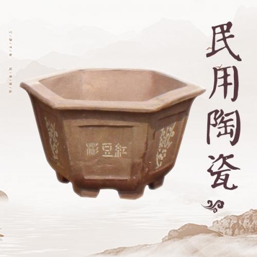 广西六角陶瓷花盆