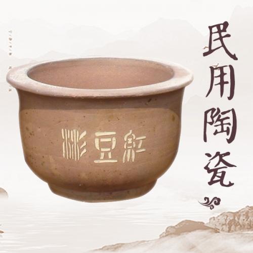 广西土陶花盆