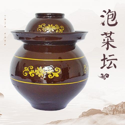 广西细陶泡菜坛
