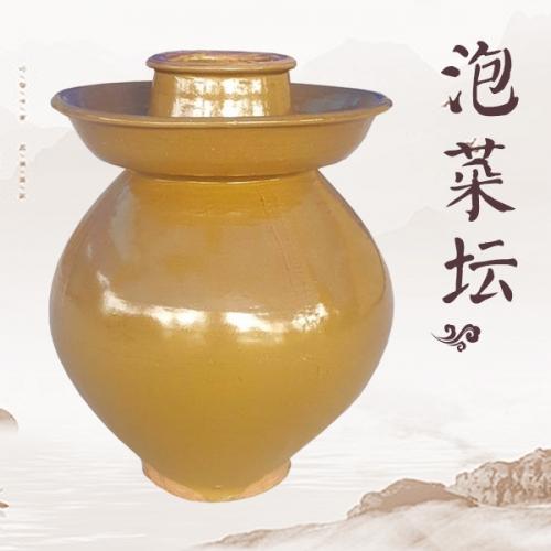 广西土陶泡菜坛