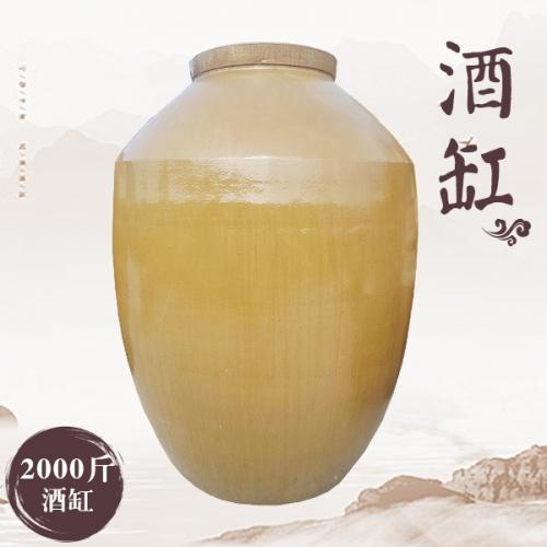 广西土陶酒缸