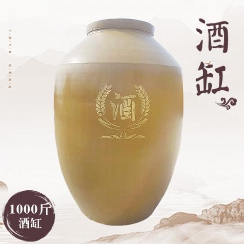 内蒙古土陶储酒缸