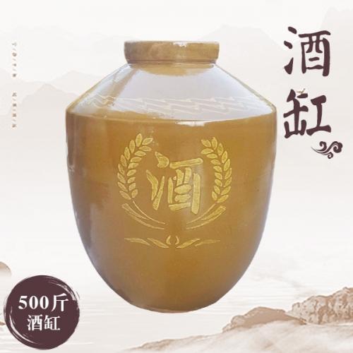 内蒙古定制陶瓷酒缸