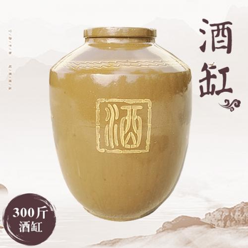 青釉土陶酒缸