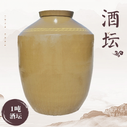内蒙古吨缸
