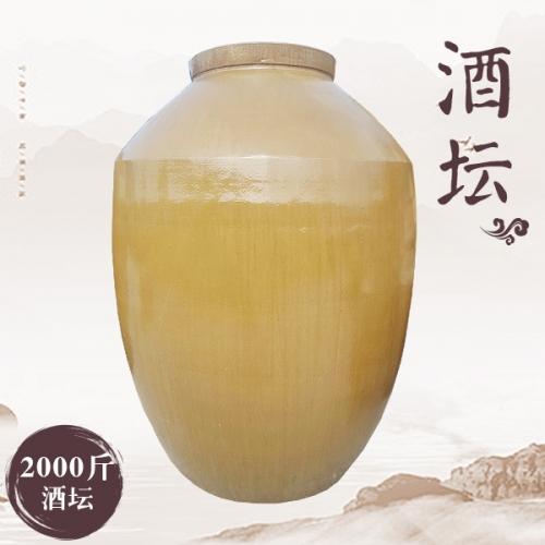 广西土陶酒坛