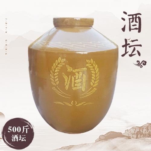 广西定制陶瓷酒坛
