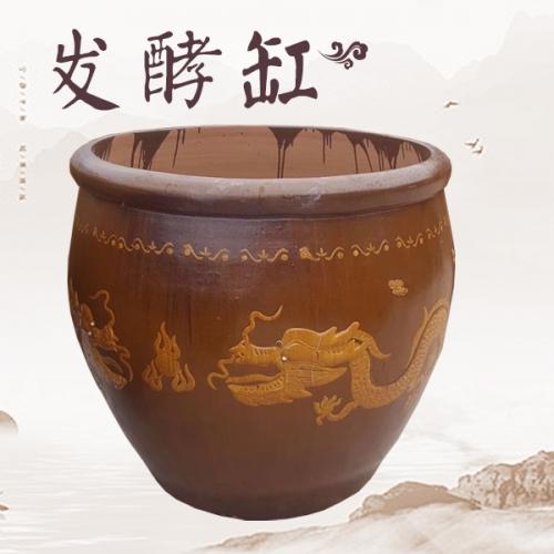 平口发酵缸