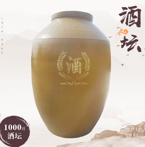 土陶酒坛厂家.png